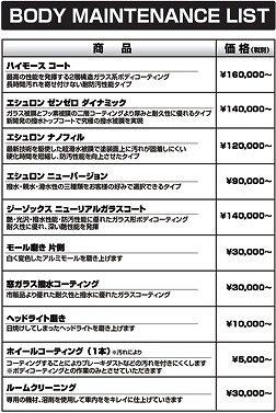 ge3ys_mitsuori_omote