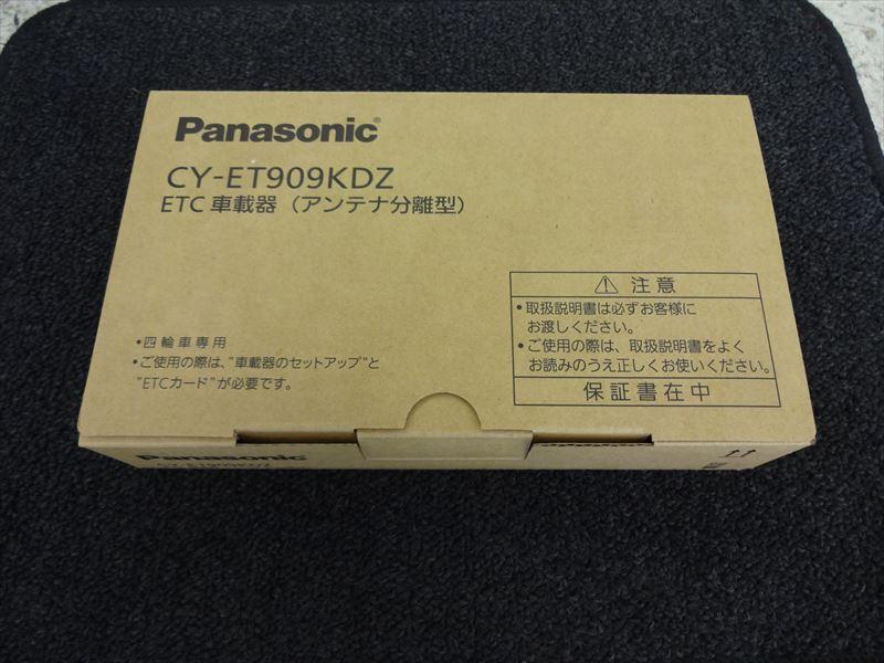 DSC09610_R