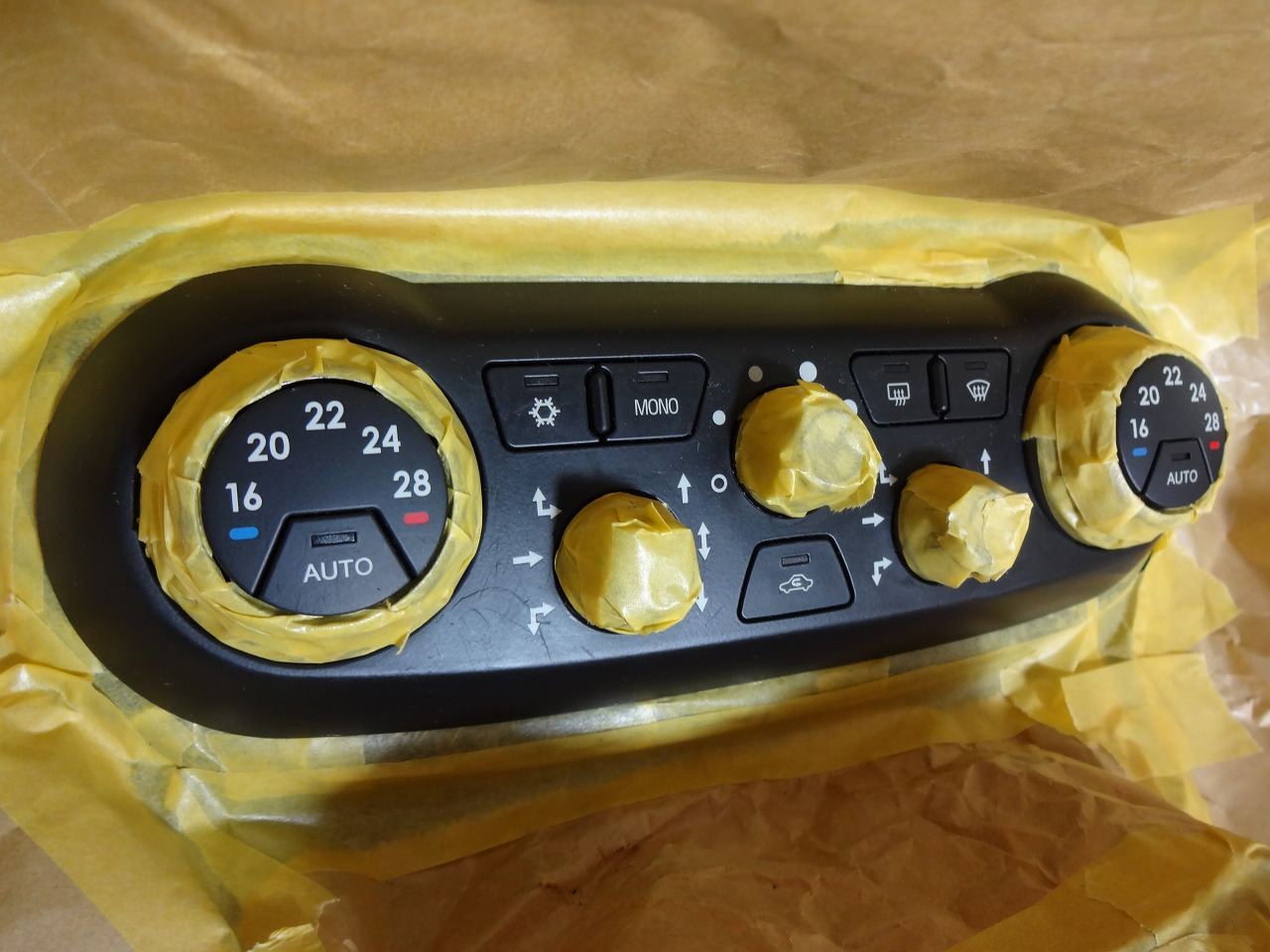 DSC09670